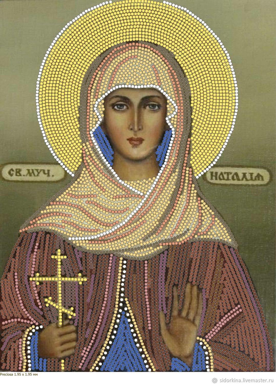 Картинки святая наталья
