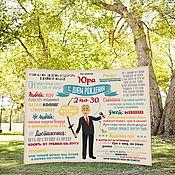 Подарки к праздникам handmade. Livemaster - original item Press-wall, birthday banner. Handmade.