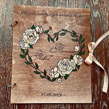 Свадебный салон ручной работы. Ярмарка Мастеров - ручная работа Аксессуары: Папка для свидетельства о браке. Handmade.