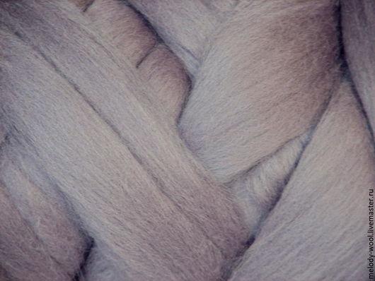 Валяние ручной работы. Ярмарка Мастеров - ручная работа. Купить Шерсть для валяния меринос 18 микрон цвет Туман (Fog). Handmade.