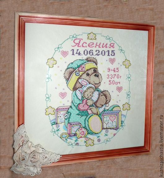 """Детская ручной работы. Ярмарка Мастеров - ручная работа. Купить Метрика для девочки """"Мишка с зайкой"""". Handmade. Разноцветный, мишка"""