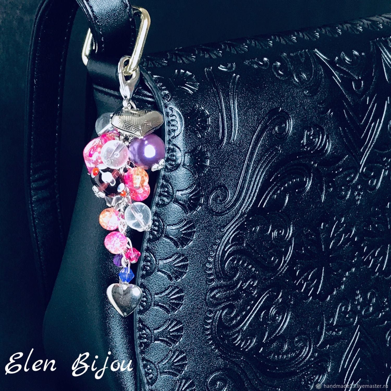 Брелок на сумку подвеска на сумку украшение на сумку брелоки
