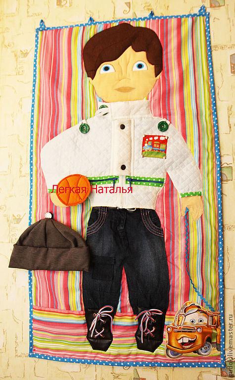 """Развивающие игрушки ручной работы. Ярмарка Мастеров - ручная работа. Купить Развивающее панно """"Умеем одеваться"""". Handmade. Развивающая игрушка"""