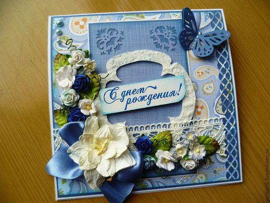"""Открытки на день рождения ручной работы. Ярмарка Мастеров - ручная работа. Купить Открытка голубая """" С днем рождения!"""". Handmade."""