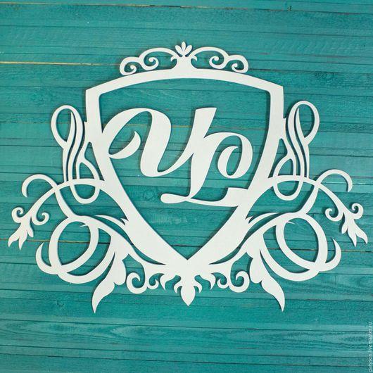 Герб станет олицетворением ваших семейных ценностей, своего рода родовым знаком.