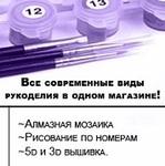 Sozdai-kartiny - Ярмарка Мастеров - ручная работа, handmade