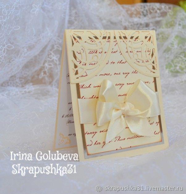 """Приглашение на свадьбу """"Бисквит"""", Приглашения, Санкт-Петербург, Фото №1"""