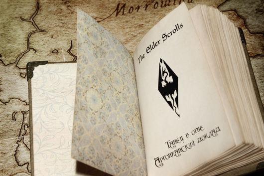 """Ролевые игры ручной работы. Ярмарка Мастеров - ручная работа. Купить Книга """"Танец в огне"""" и """"Аргонианский доклад"""" (The Elder Scrolls). Handmade."""