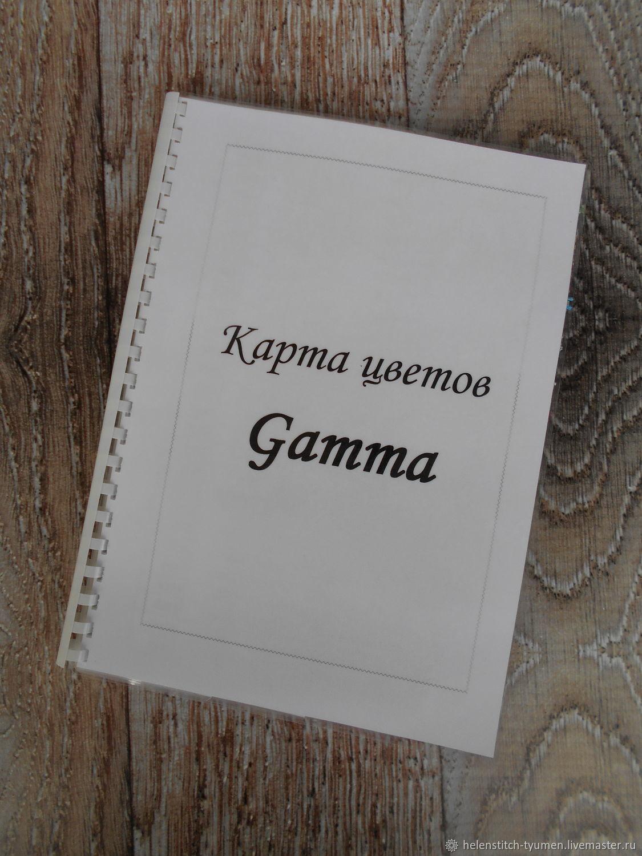 Карта цветов мулине Гамма 598 цветов, Аксессуары для вышивки, Тюмень,  Фото №1