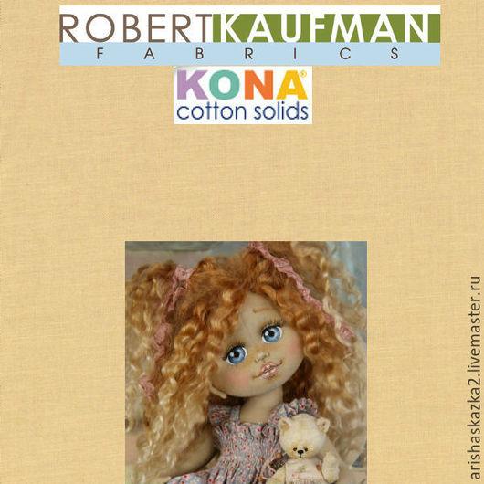 Куклы и игрушки ручной работы. Ярмарка Мастеров - ручная работа. Купить №1 Ткань для тела куклы . Хлопок для тела  . Robert kaufman kona. Handmade.