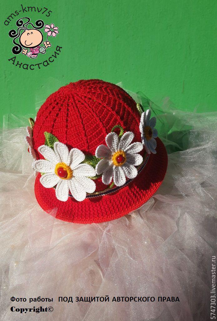 Мастер классы вязание детской шляпки крючком