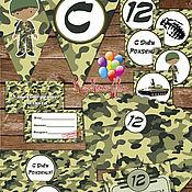 Подарки к праздникам ручной работы. Ярмарка Мастеров - ручная работа Набор атрибутики в стиле милитари. Handmade.