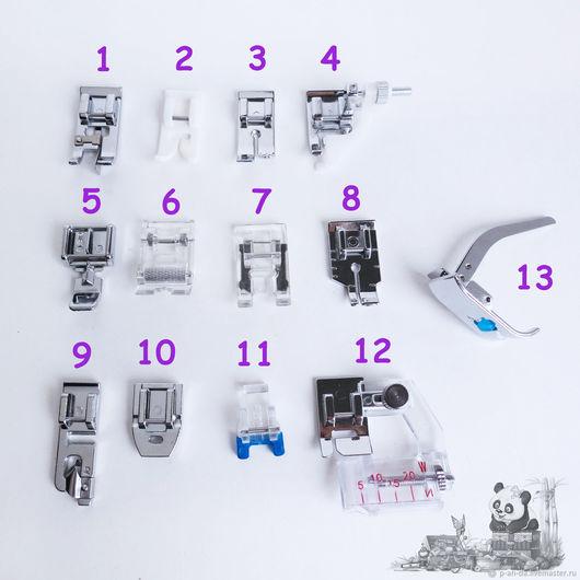 Шитье ручной работы. Ярмарка Мастеров - ручная работа. Купить Набор лапок 13 штук для швейной машины. Handmade. Лапка