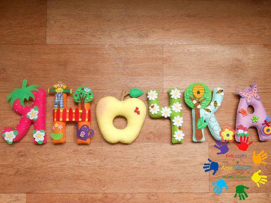 """Детская ручной работы. Ярмарка Мастеров - ручная работа. Купить Имя из фетра для девочки в стиле """"Летний сад"""". Handmade. Комбинированный"""