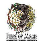 piece-of-magic
