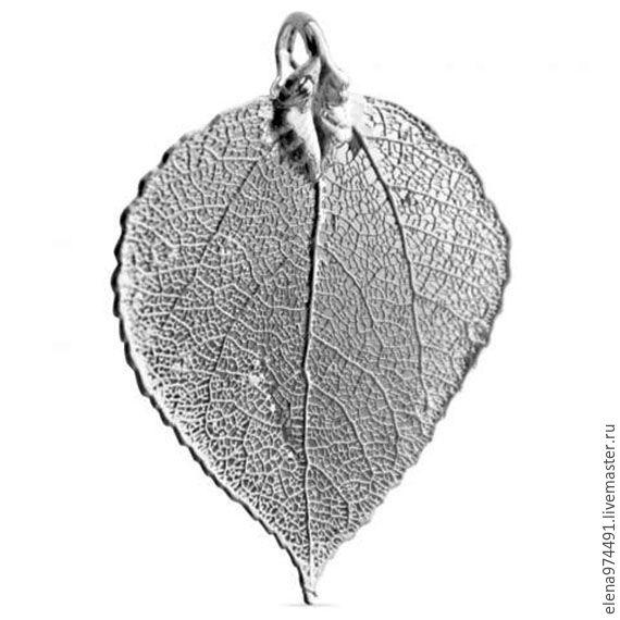 Натуральный лист осины , серебро, Фурнитура, Москва,  Фото №1
