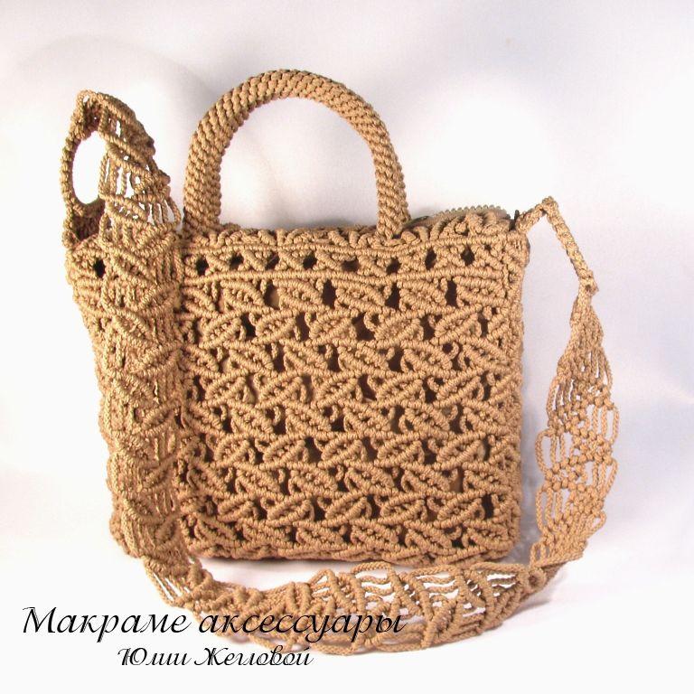 Макраме. Плетение сумок. Схемы и описания. Урок 1. Женский