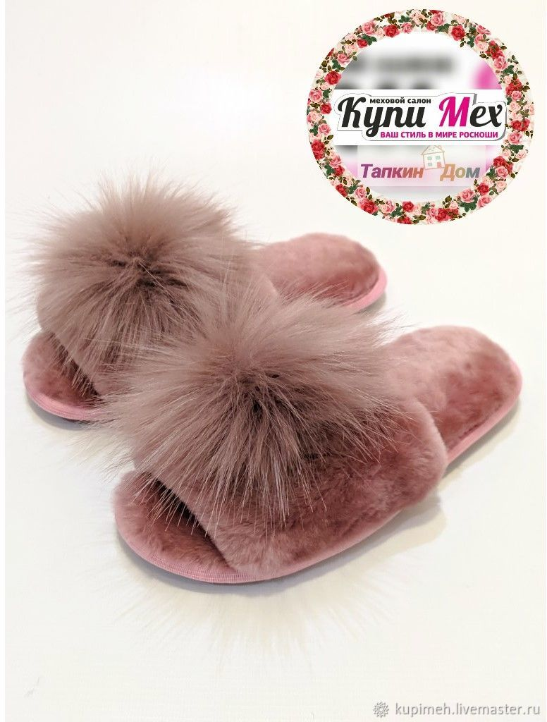 Women's open-toed sheepskin Slippers, Slippers, Nalchik,  Фото №1