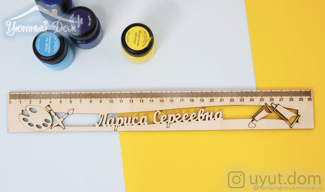 Wooden ruler with the name of Picasso, Line, Dimitrovgrad,  Фото №1