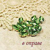 Материалы для творчества handmade. Livemaster - original item Glass rhinestones 10h5 mm Spring greens in gold. and silver frames. Handmade.
