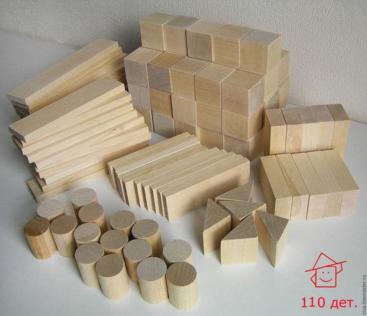 Развивающие игрушки ручной работы. Ярмарка Мастеров - ручная работа. Купить Деревянный конструктор кубики 110 деталей. Handmade. Бежевый