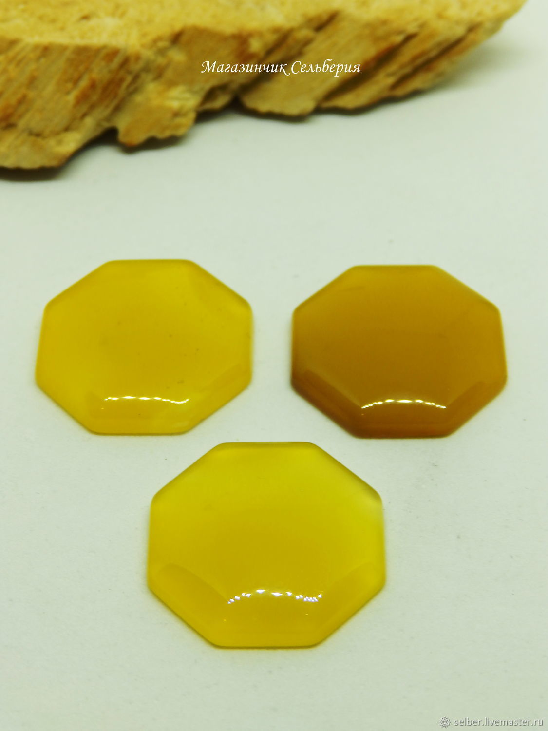 Cabochon yellow chalcedony hexagon 21h21 mm, Cabochons, Gatchina,  Фото №1