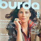 Выкройки для шитья ручной работы. Ярмарка Мастеров - ручная работа Журнал Burda Moden № 1/2007. Handmade.