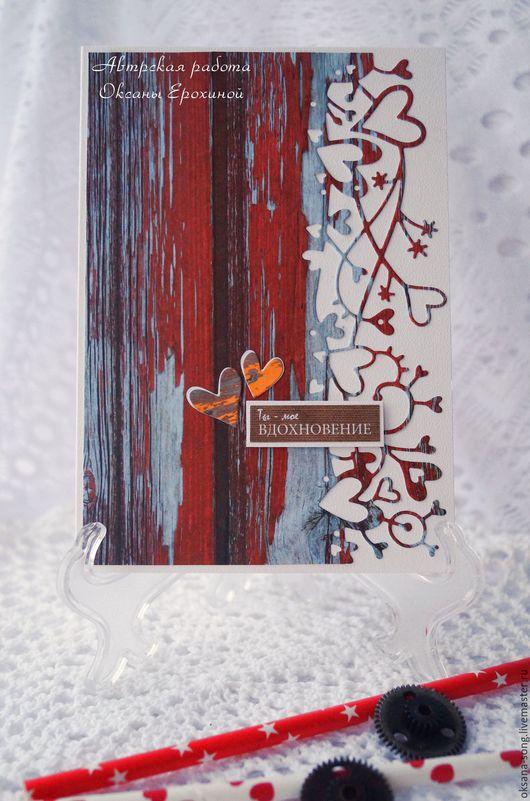 Валентинки ручной работы. Ярмарка Мастеров - ручная работа. Купить Открытка - Валентинка ( в ассортименте ). Handmade. Комбинированный