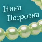 Бусы и браслеты (Your-beads) - Ярмарка Мастеров - ручная работа, handmade