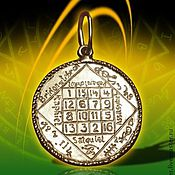 Фен-шуй и эзотерика handmade. Livemaster - original item The Talisman Of Jupiter. Handmade.