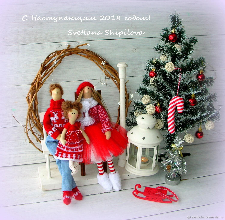 Tilde. Happy family, Tilda Dolls, Buzuluk,  Фото №1