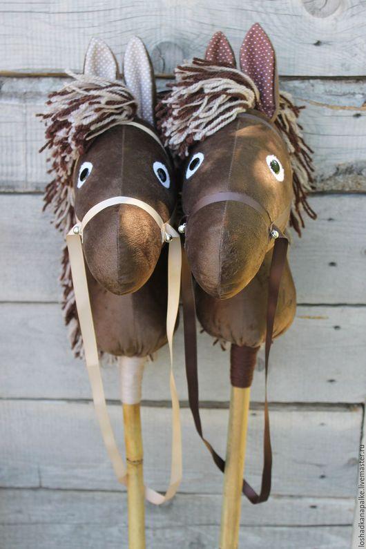 Игрушки животные, ручной работы. Ярмарка Мастеров - ручная работа. Купить Лошадка на палке. Handmade. Коричневый, пдарок, холлофайбер