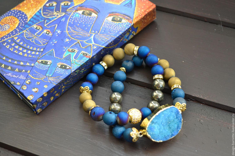 """(002) Браслеты  """"Звездная ночь"""" из камней с друзой. Синий, золотой"""