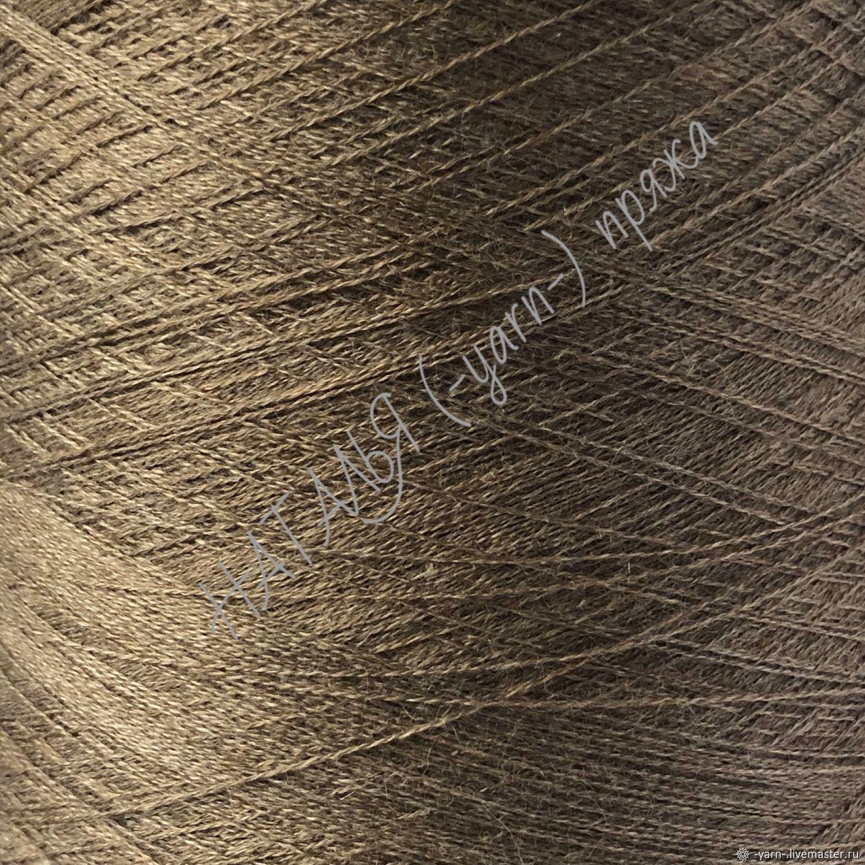 Пряжа Кашемир Super Cashmere коричневый – купить на Ярмарке Мастеров – L06TURU | Пряжа, Санкт-Петербург
