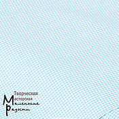 Материалы для творчества ручной работы. Ярмарка Мастеров - ручная работа Хлопок в мелку клетку 1-1,5 мм (76803). Handmade.