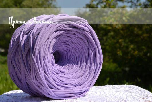 """Вязание ручной работы. Ярмарка Мастеров - ручная работа. Купить Пряжа Лента """"Лаванда"""". Handmade. Пряжа лента, пряжа ленточная"""