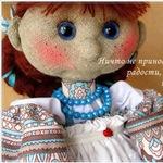 Kykolnik - Ярмарка Мастеров - ручная работа, handmade