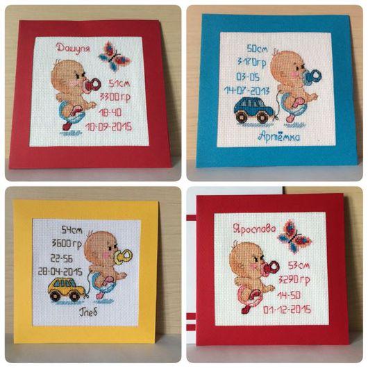 Подарки для новорожденных, ручной работы. Ярмарка Мастеров - ручная работа. Купить Метрика для малыша. Handmade. Метрика, Метрика для мальчика