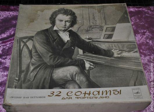 Винтажные предметы интерьера. Ярмарка Мастеров - ручная работа. Купить ''32 сонаты для фортепиано'' 11 пластинок. Handmade. Комбинированный, грампластинка