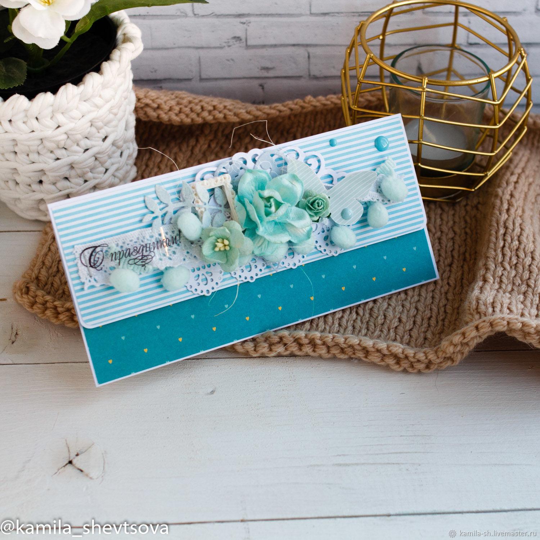 Envelope for money, Gift Envelopes, Astrakhan,  Фото №1