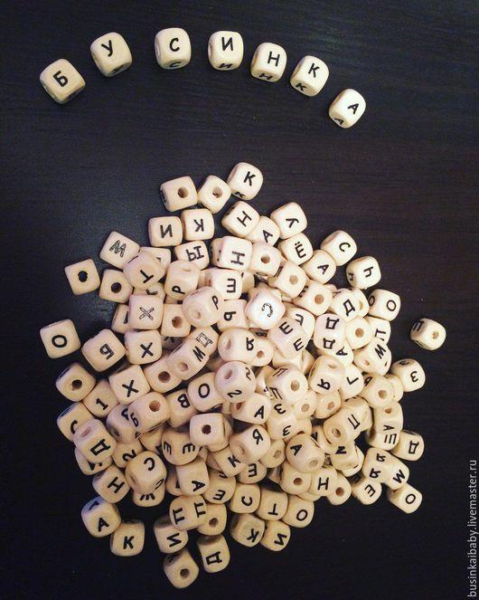 Детская бижутерия ручной работы. Ярмарка Мастеров - ручная работа. Купить Деревянные кубики. Handmade. Деревянные бусины, держатель для пустышки