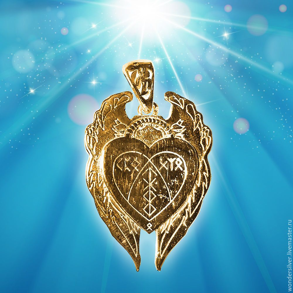 Talisman Wings of divine love, Amulet, Moscow,  Фото №1