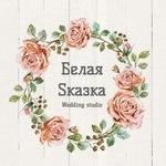 Элина (BelayaSkazka) - Ярмарка Мастеров - ручная работа, handmade