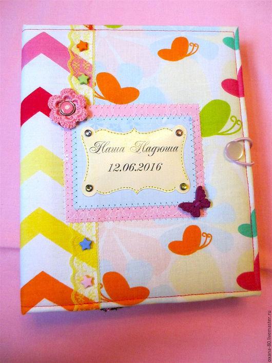 Подарки для новорожденных, ручной работы. Ярмарка Мастеров - ручная работа. Купить Мамин дневник для девочки, бебибук от 0 до 7 лет. Handmade.