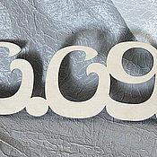 Материалы для творчества ручной работы. Ярмарка Мастеров - ручная работа Даты для дома,свадеб,выставок,юбилеев!!!!!!!. Handmade.