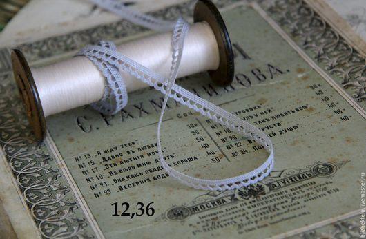 Шитье ручной работы. Ярмарка Мастеров - ручная работа. Купить Кружево 0,7 см. Фестончатый край. Артикул 12,36. Handmade.