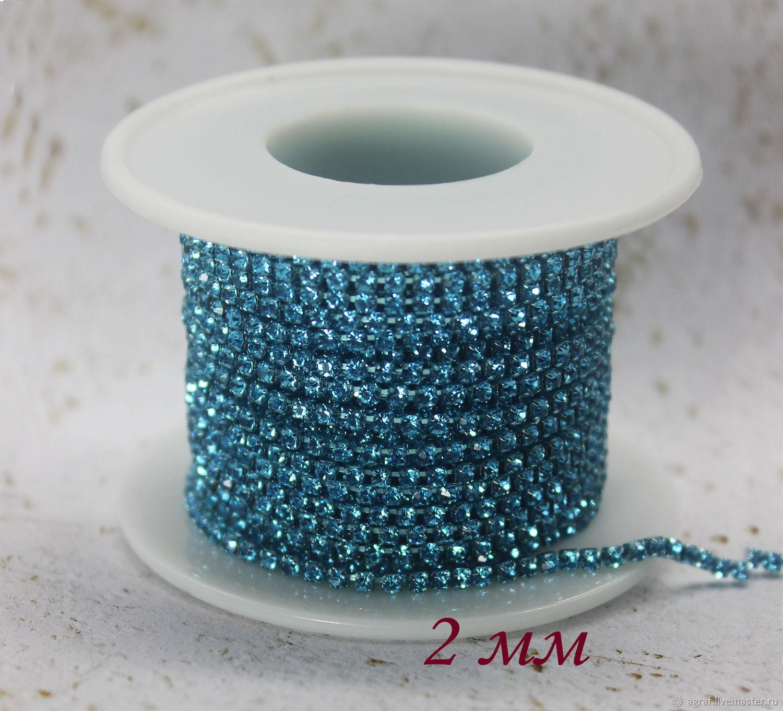 Rhinestone chain 2 mm aquamarine 10 cm, Chains, Solikamsk,  Фото №1