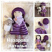 Куклы и игрушки ручной работы. Ярмарка Мастеров - ручная работа Вязанная кукла. Handmade.