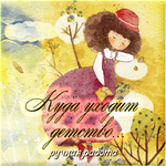Галина - мастерица - Ярмарка Мастеров - ручная работа, handmade