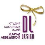 Дарья Лебедева - Ярмарка Мастеров - ручная работа, handmade